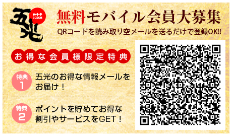 mobile_half_banner