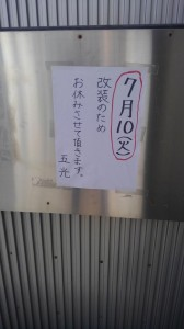KIMG0337.JPG