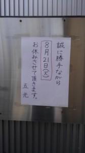 KIMG0346.JPG